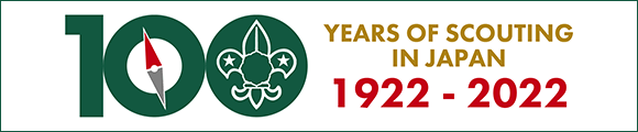 100 YEARS OF SCOUTING IN JAPAN 1922-2022